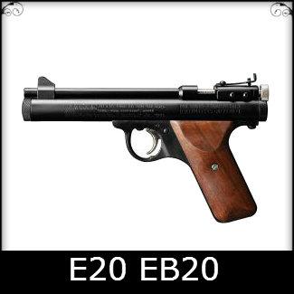 Benjamin E20 EB20 Spare Parts