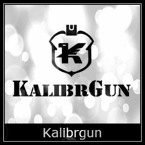 Kalibrgun Air Rifle Spares Logo